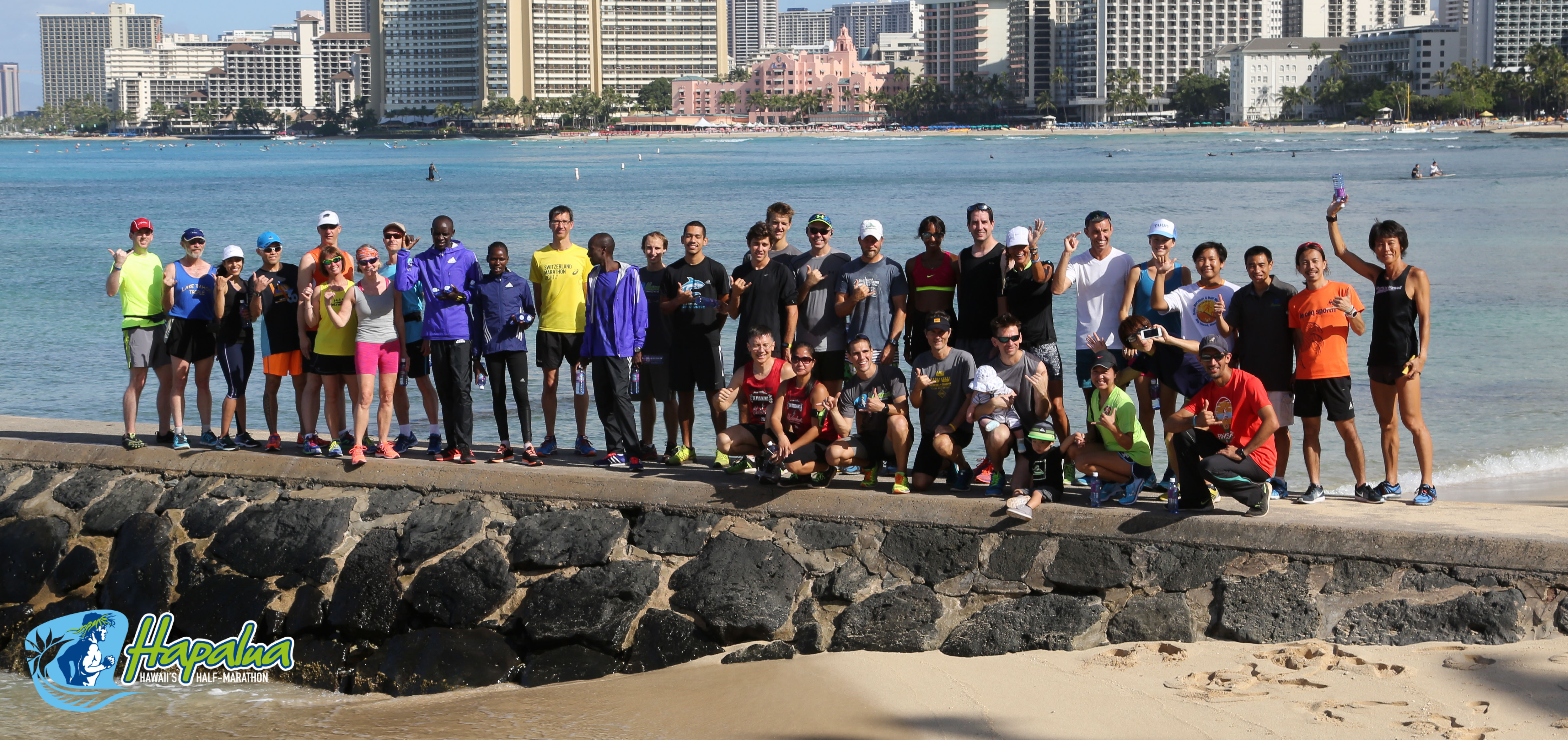 Image for Meet Team Hawaii and the Chasers